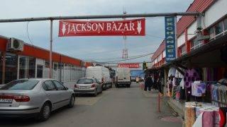 jackson_arad-3