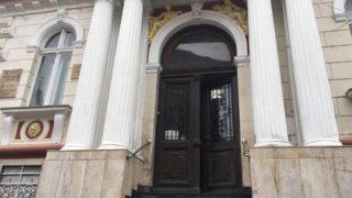 tribunalul-arad