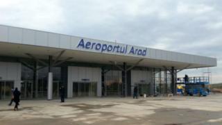 aeroportul_arad