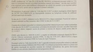 49EB5FCC-DE3D-473E-BE6D-CD6625A43751-e1525281567814