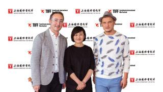 TIFFSIFF-TGiurgiuFu-Wenxia-M-Chirilov-