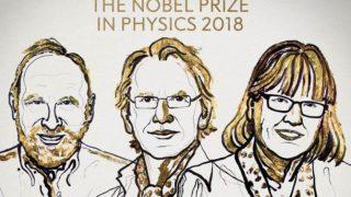 nobel_fizica2018-1