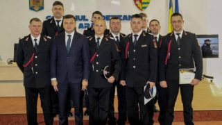 Sergiu-Bilcea-ISU1-1