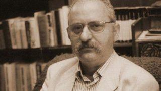 Gheorghe-Schwartz-principala
