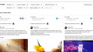 facebook-arad-2