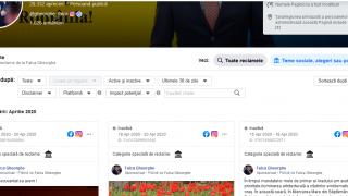 facebook-arad-3