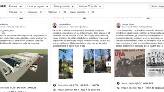 facebook-arad-5