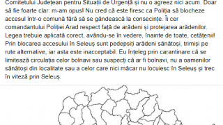 cionca-politie