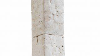 Decebal-Taroi-Totem-Axis-Mundi-210x30x30cm-gresie-la-1000˚-2020