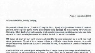 Discurs_Bibart