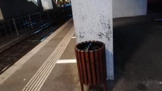 fumatori_garaArad-1