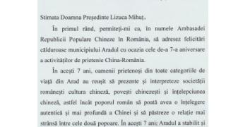 ambasada-china1